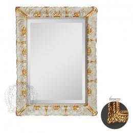 Зеркало-шкаф Migliore Complementi DX ML.COM-70.802.BR 70х90 см